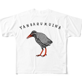 ヤンバルクイナ Full graphic T-shirts