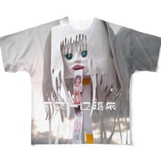 オートオート Full graphic T-shirts