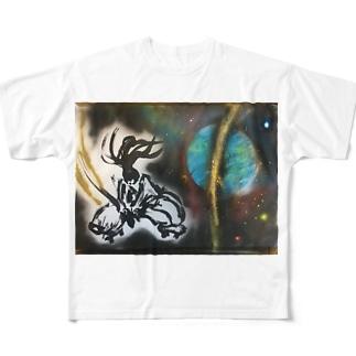 地球真っ二つシリーズ1 Full graphic T-shirts
