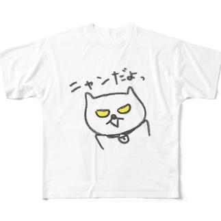 ニャンだ猫 Full graphic T-shirts