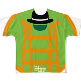 パ紋No.3087 みゆき Full graphic T-shirts