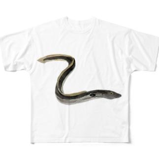 うなぎ 様だよっ‼️ Full Graphic T-Shirt