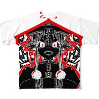 キョンシー娘:凛ちゃん Full graphic T-shirts