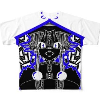 キョンシー娘:凛ちゃん(青) Full graphic T-shirts