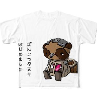 ぽんこつタヌキ Full graphic T-shirts