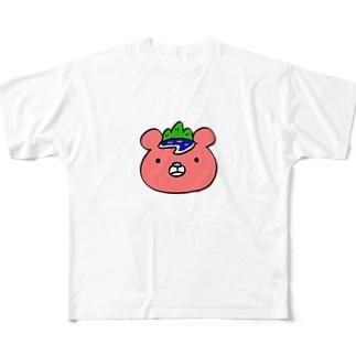 いまじゅくま(顔・ロゴなし) Full graphic T-shirts