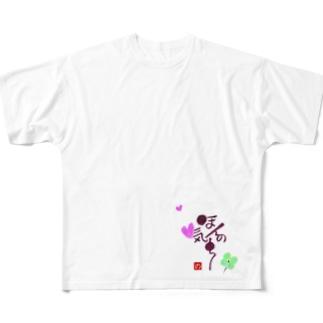 筆文字「ほんの気もち」♥ Full graphic T-shirts