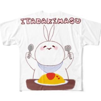 いただきます Full graphic T-shirts