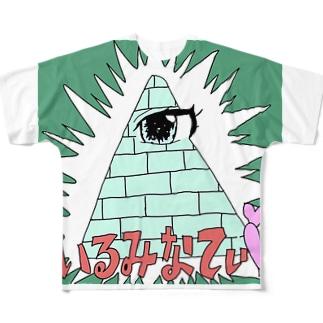 イルミナティ❤️ Full graphic T-shirts
