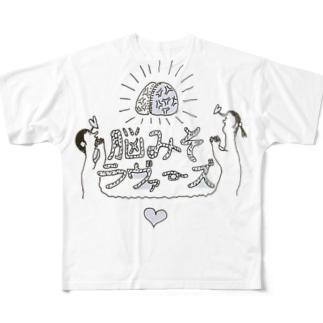 脳みそラヴァーズ Full graphic T-shirts