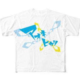 アオキヒカリ Full graphic T-shirts