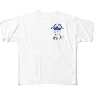いもうとが描いたおいっこ(カラーバージョン) Full graphic T-shirts