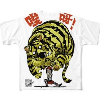 功夫少女 Full graphic T-shirts