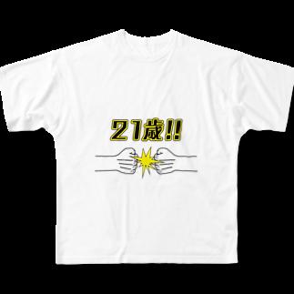こだまの21歳(拳で) Full graphic T-shirts