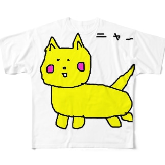 いえろにゃんこ Full graphic T-shirts