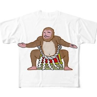 横綱猿 Full graphic T-shirts