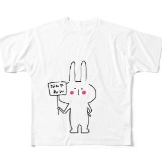 花子 Full graphic T-shirts