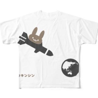 TURUMU うさぎ フキンシン 地球征服 Full graphic T-shirts
