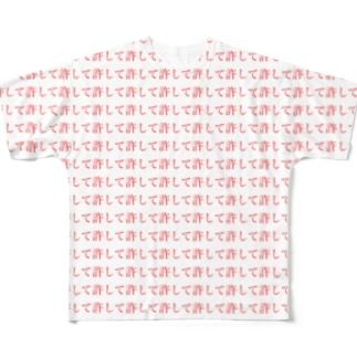 許されたい Full graphic T-shirts