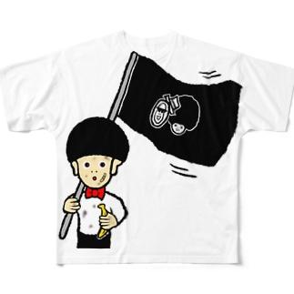 祭りのあと Full graphic T-shirts