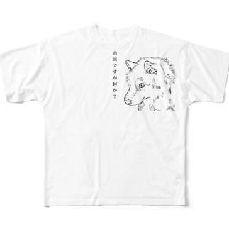 日本人の2人に1人が使ってるグッズ Full graphic T-shirts