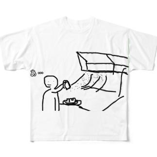 コショウが換気扇に吸い込まれて固まる人 Full graphic T-shirts