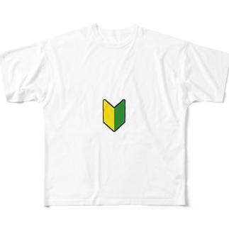 若い葉のマーク Full graphic T-shirts