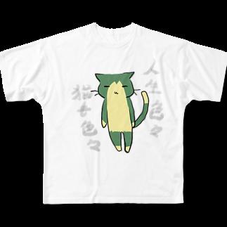修夜の悟り猫 Full graphic T-shirts