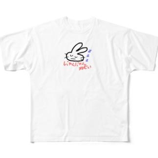 にゃんにゃんねむいうさぎ Full graphic T-shirts