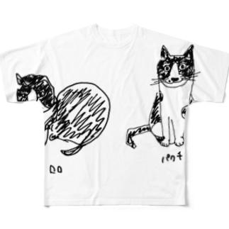 母が描いたペットのイラスト Full graphic T-shirts