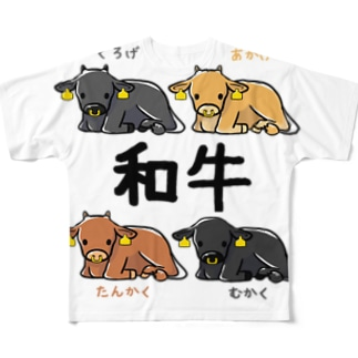 和牛4品種 Full graphic T-shirts