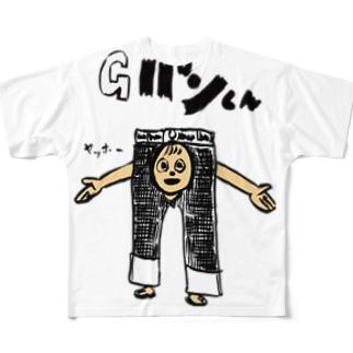 Gパンくん Full graphic T-shirts
