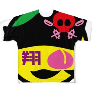 パ紋No.3157 翔 Full graphic T-shirts