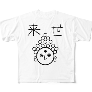 来世ちゃん Full graphic T-shirts