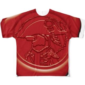 ナポペン【博愛の紅】黙秘 Full graphic T-shirts