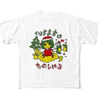 くりすますはたのしいよ Full graphic T-shirts
