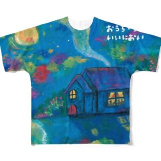 おうち Full graphic T-shirts