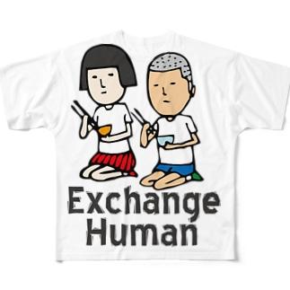 Exchange-Humanのせいざでごはん【EH】 Full graphic T-shirts