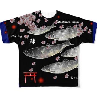 鰊!鹿部【ニシン】生命たちへ感謝を捧げます。  Full graphic T-shirts