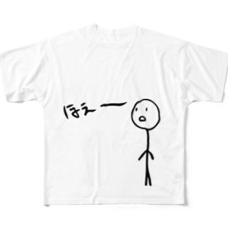 ほえ〜 Full graphic T-shirts