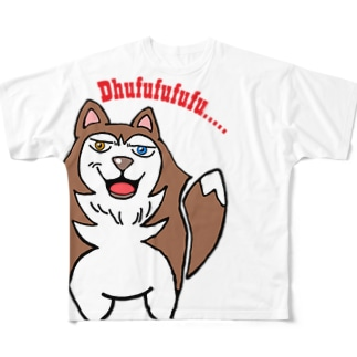 にたりハスキー みんとちゃん でゅふ Full graphic T-shirts