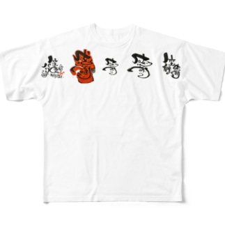 感謝シリーズ6 Full graphic T-shirts