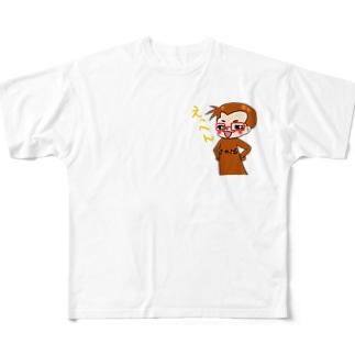 さやさる えっへんver. Full graphic T-shirts