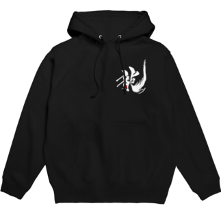 龍 Lóng Hoodies