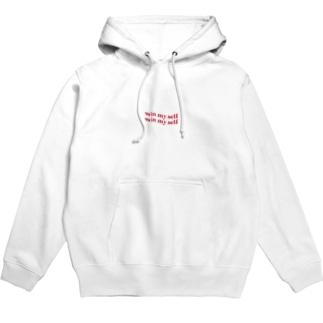 winmyself(Red logo) Hoodies