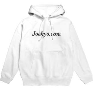 Joekyo.com 公式グッズ Hoodies