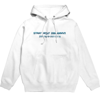 stray wolf 20th Hoodie