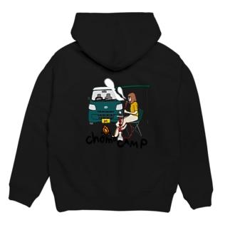 chomocamp(前後イラスト) Hoodies
