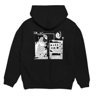 深海自動販売機【シーラカンス】 Hoodies