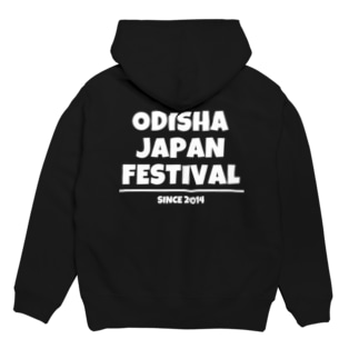 ODISHA JAPAN FESTIVAL Hoodies